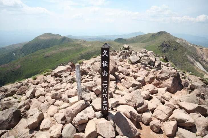大分県 久住山
