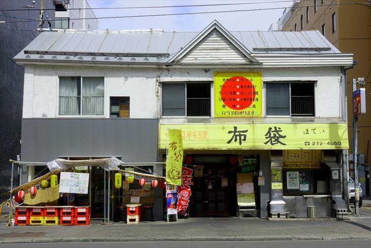 南1条通 中華料理 布袋