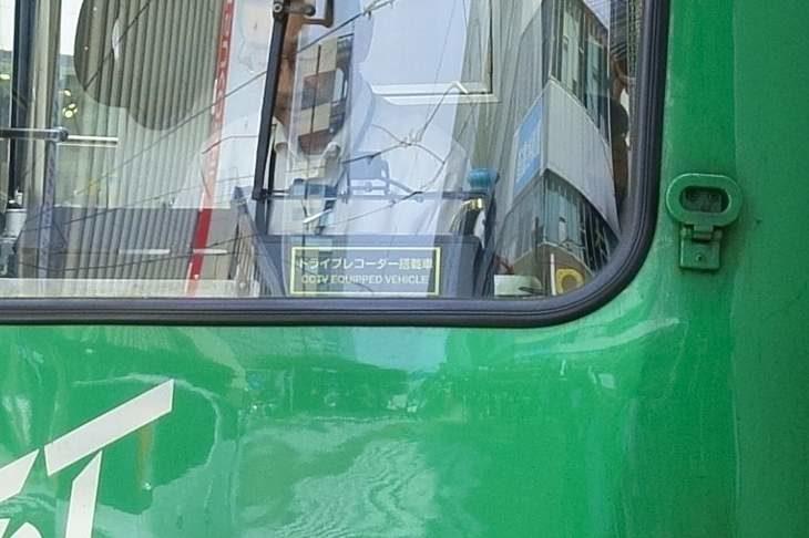 札幌路面電車211号