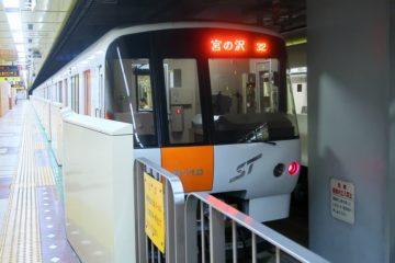 札幌市営地下鉄 東西線