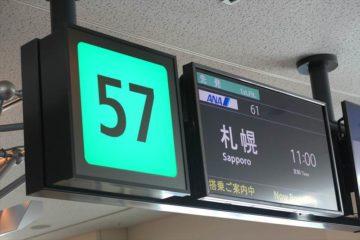 空港の案内版