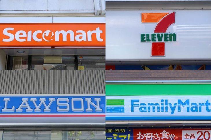 札幌にあるコンビニ4大チェーン