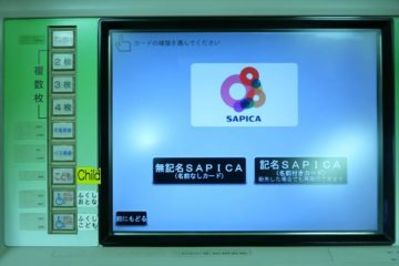 SAPICA券売機での購入画面