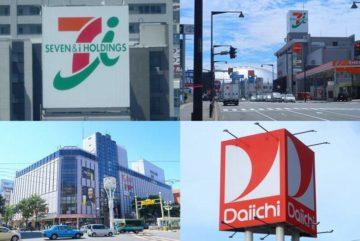 札幌の7&i系列のスーパーマーケット