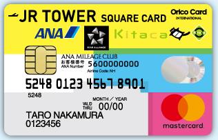 JR TOWER SQUARE CARD ANA Kitaca