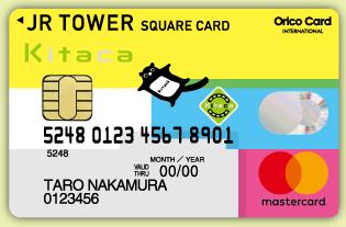 JR TOWER SQUARE CARD Kitaca