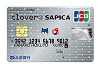 clover SAPICA