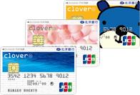 clover JCB一般カード