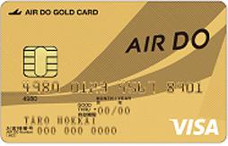 AIRDO VISA ゴールドカード