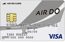 AIRDOカード クラシックカード