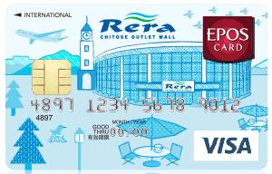 Rera EPOS CARD