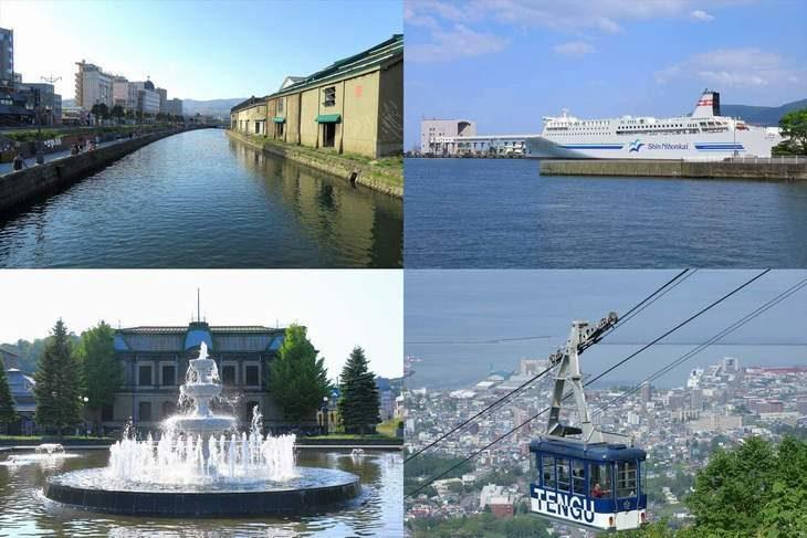 小樽中心部の観光スポット