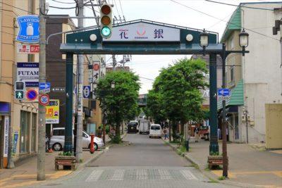 小樽 花園銀座商店街