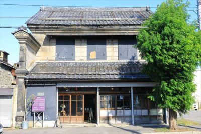 旧早川支店