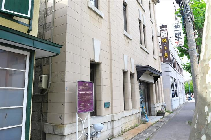 旧上勢友吉商店