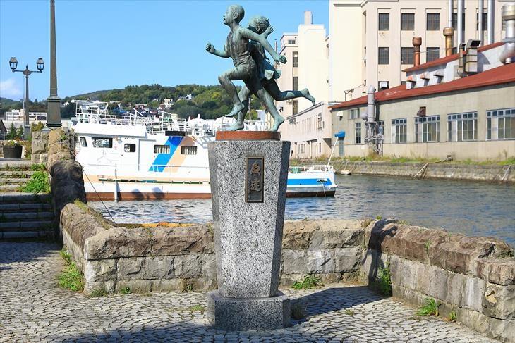 北運河の銅像「友達」
