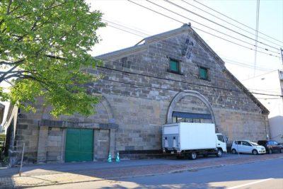 旧右近倉庫
