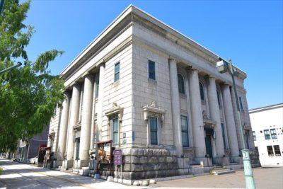 旧安田銀行小樽支店