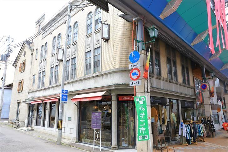 旧丸ヨ白方支店