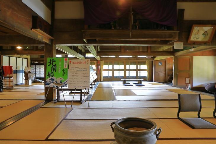 小樽市鰊御殿