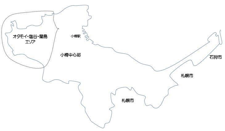 オタモイ・塩谷・蘭島エリアの観光スポット