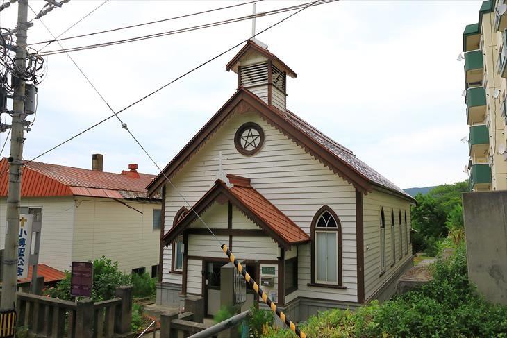 小樽聖公会
