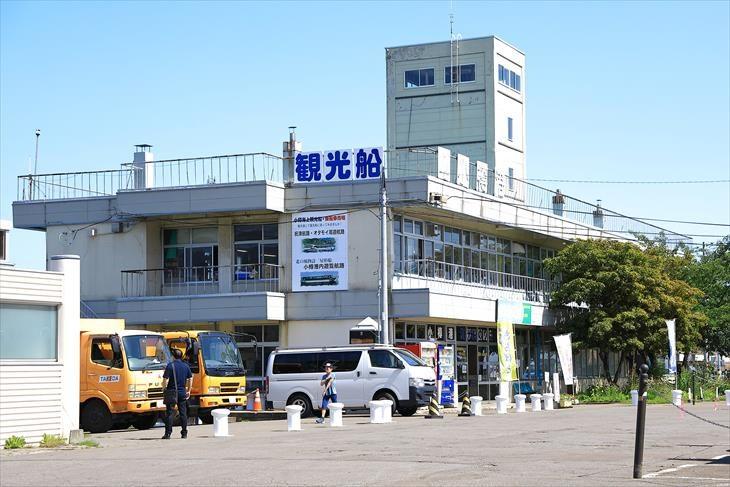 小樽海上観光船 あおばと 乗船場