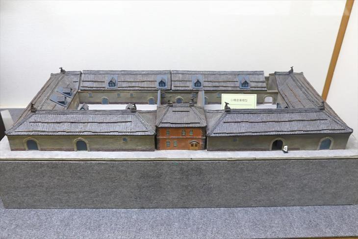 旧小樽倉庫