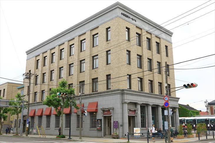 旧三菱銀行小樽支店