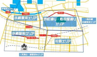 小樽中心部マップ