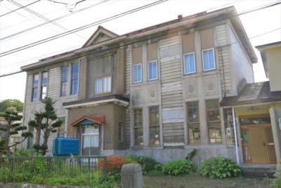 旧高島町役場庁舎