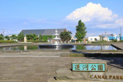 小樽 運河公園