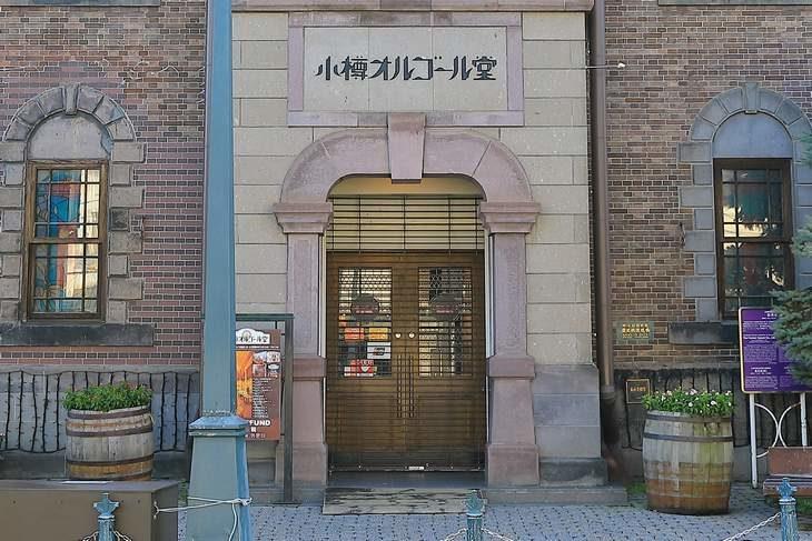 旧共株(株)正面入口
