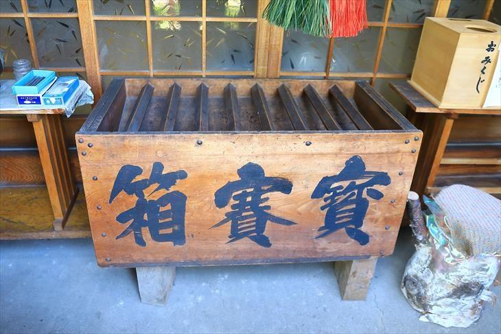 小樽 浅草寺