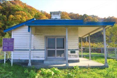 旧北海道庁土木部小樽築港事務所見張所