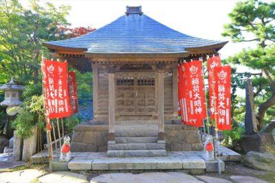 福広稲荷神社