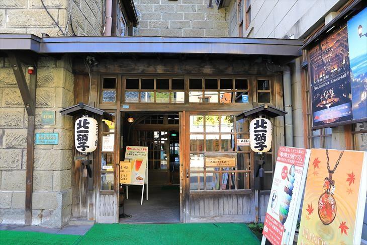 旧木村倉庫