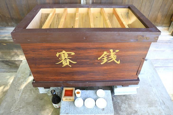 金吾龍神社