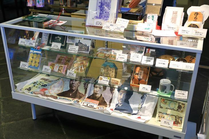 日本銀行旧小樽支店金融資料館