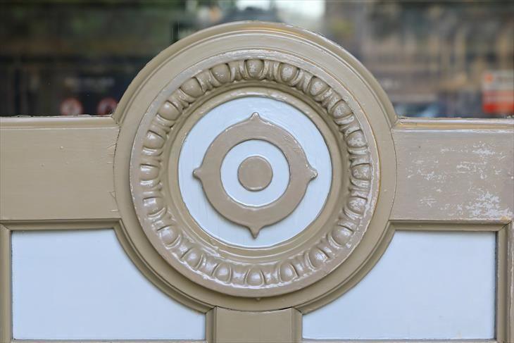 日本銀行総裁之章