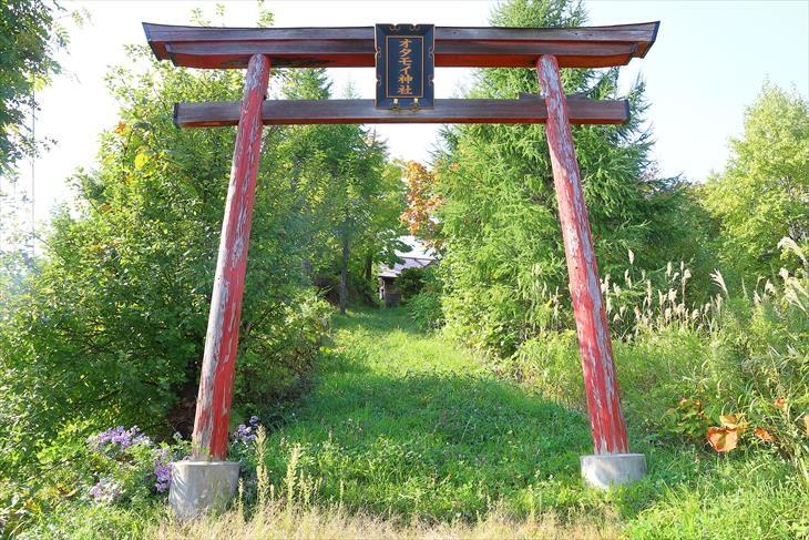 オタモイ神社 鳥居