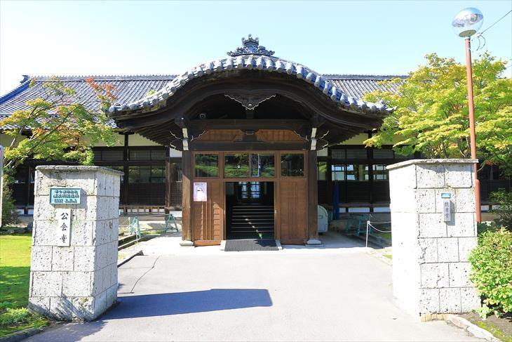 旧小樽区公会堂・旧岡崎家能舞台