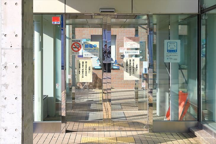 小樽港湾事務所