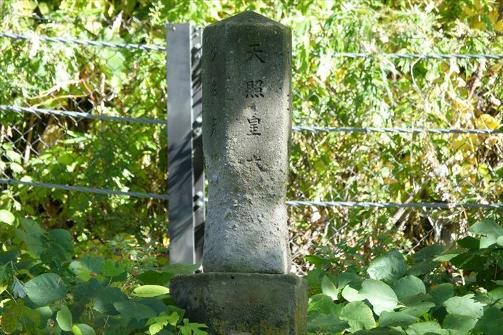 蘭島神社 地神碑