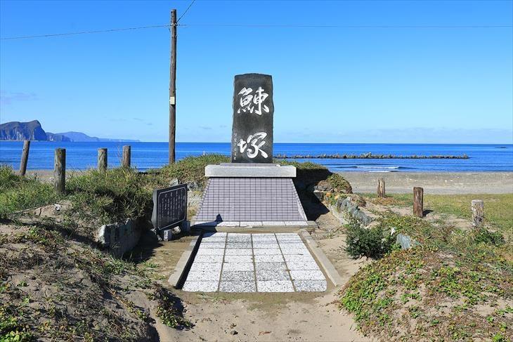 蘭島海水浴場 鰊塚