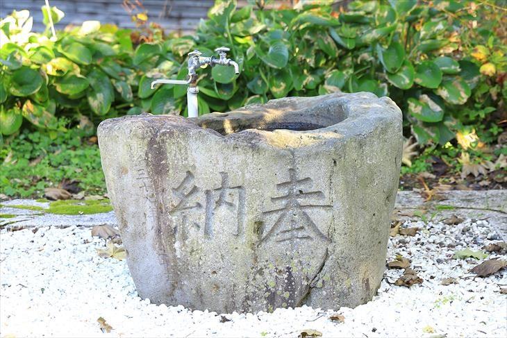 小樽 天満宮 手水鉢