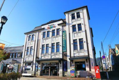 旧戸出物産小樽支店