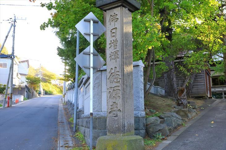 徳源寺と停車場の坂