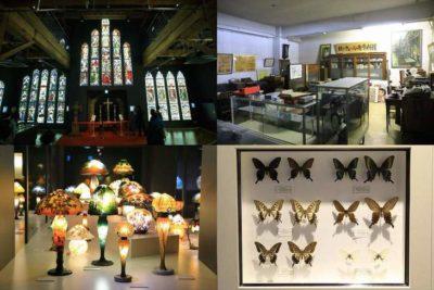 小樽市の美術館・博物館・資料館 一覧