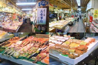 小樽市の市場 一覧